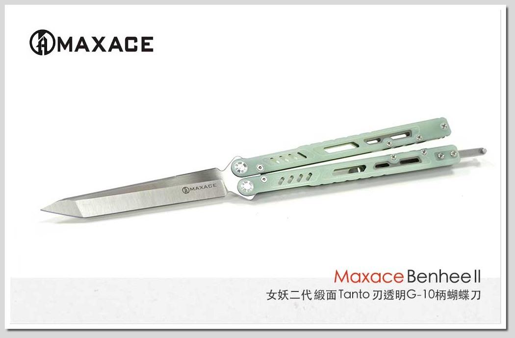 Maxace Banshee II 女妖二代蝴蝶刀附音叉訓練刃(14C28N鋼Tanto型